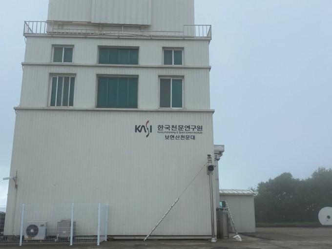 지난 20일 경북 영천시 천문연 보현산천문대. 고재원 기자 jawon1212@donga.com