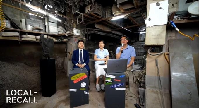 한국현 삼영기계 대표(왼쪽)과 황지은 베타시티센터장, 최대혁 공공네트워크 소장이 23일 오후 을지로 신아주물 현장에서 제조업의 변화에 대해 대화를 나누고 있다. 유튜브 영상 캡쳐