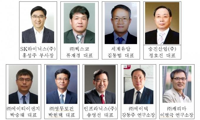 한국산업기술진흥협회이 '2020년도 기술경영인상' 수상자로 홍성주 SK하이닉스 부사장 등 9명을 선정했다. 한국산업기술진흥협회 제공