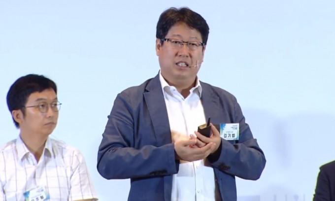 김기범 한국전자통신연구원(ETRI) 부설연구소 실장이 심포지엄에서 발표하고 있다. 유튜브 캡처.
