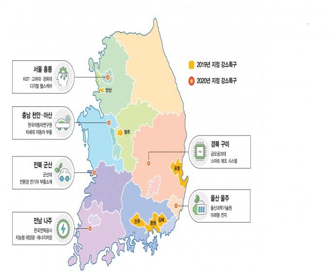 신규 지정 6개 강소특구 지정도. 과기정통부 제공.
