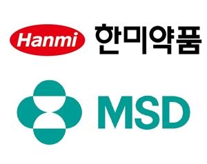 [의학바이오게시판] 한미약품-美 MSD, 비알코올성지방간염 신약후보 라이선스 계약체결 外