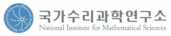 [과학게시판] 수리연, 산업수학 문제해결 워크숍 개최 外