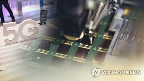 '양자정보기술 국제표준화' 한국이 주도한다