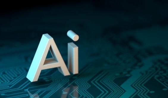 누구나 집 주변에서 인공지능 교육 받는다