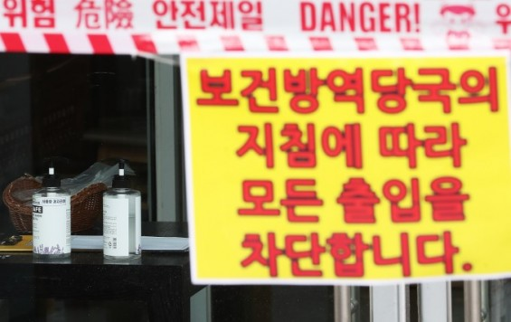 교회·직장·상가 전방위 확산에 '속수무책'…장기화 '무관심' 확산 우려