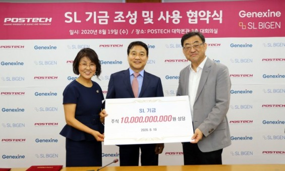 성영철 포스텍 교수 겸 제넥신 대표, 포스텍에 100억 원 기부