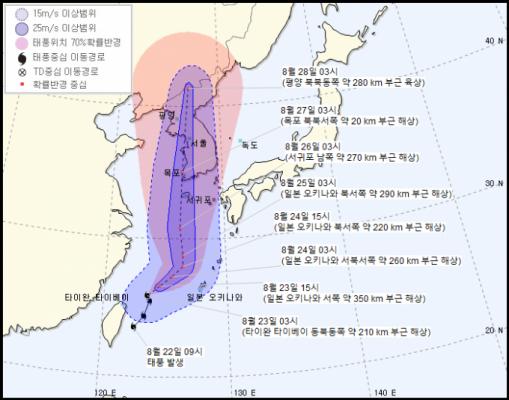 '사람도 날릴 위력' 태풍 '바비' 제주도 인근 북상...수해 추가 피해·낙하물 피해 우려