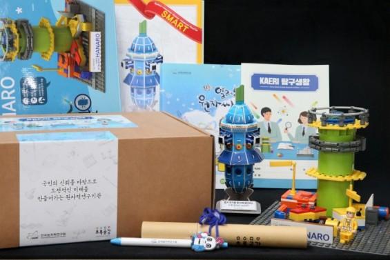 [과학게시판] 원자력硏 체험활동 '여름방학 KAERI 탐구생활' 인기몰이 外