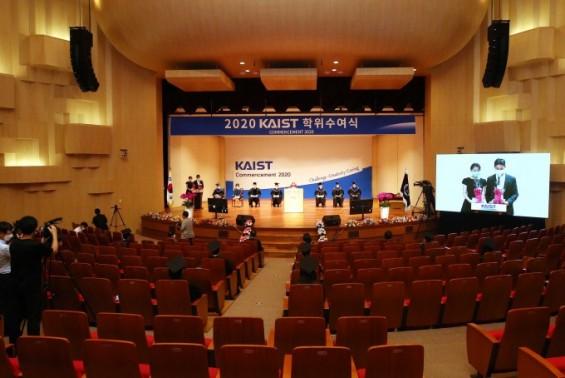 [코로나19가 바꾼 풍경] KAIST 개교 이래 첫 온라인 졸업식