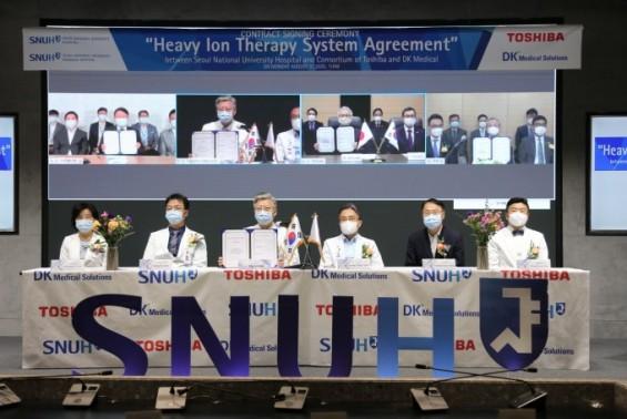 서울대병원 암세포 잡는 최고 수준 중입자가속기 도입한다