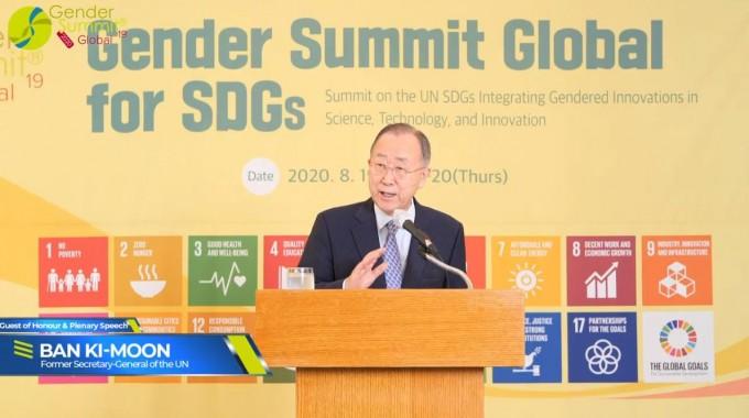 반기문 국가기후환경회의 위원장이 이달 19일 열린 ′2020 젠더서밋 글로벌′에서 기조연설자로 나서 발표하고 있다. 유튜브 캡처