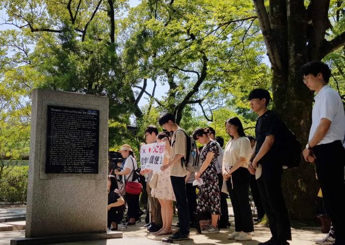 지난해 8월 6일 일본 히로시마 평화기념공원의 원폭 돔 앞에서 한일 성신학생통신사에 참여한 한일 대학생들이 기념사진을 촬영하고 있다. 동아일보 DB