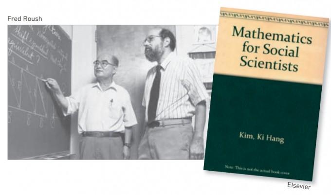 김기항 박사가 오랫동안 공동연구를 한 프레드 로쉬 미국 앨라배마주립대 수학과 교수와 이야기를 나누고 있다. 오른쪽은 김 박사가 집필한 책이다. (좌)Fred Roush, (우)Elsevier 제공