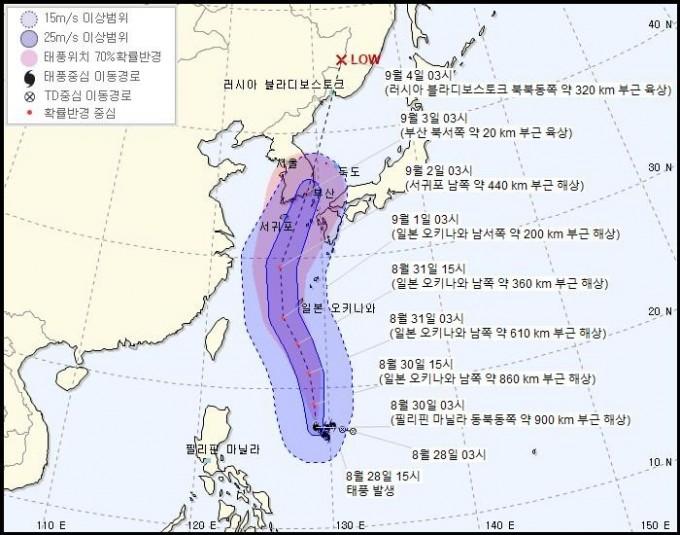  제9호 태풍 마이삭 이동경로. 기상청 날씨 누리