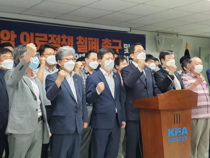 이달 1일 대한의사협회는 서울 용산구 의협임시회관에서 ′4대악 의료정책 철폐 촉구 및 대정부 요구사항 발표를 위한 긴급 기자회견′을 개최했다. 의협 제공
