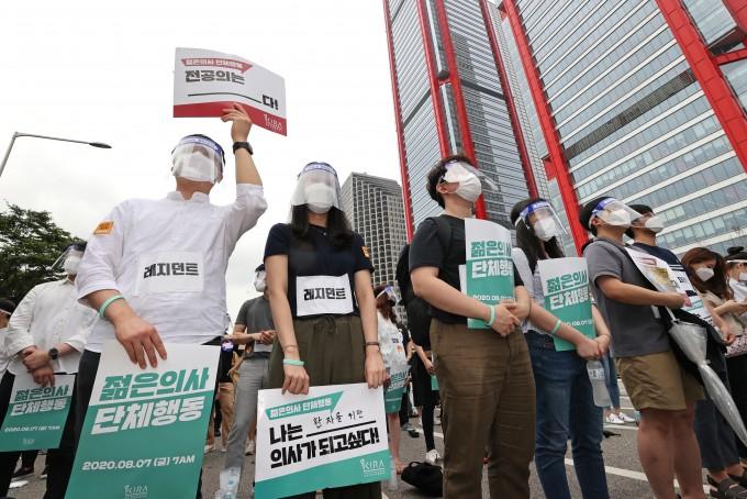 대한전공의협의회 관계 학생들이 지난 8월 7일 오후 서울 여의도공원 입구에서 정부의 의사 정원 확대안에 대해 반대하며 단체행동을 하고 있다. 연합뉴스 제공