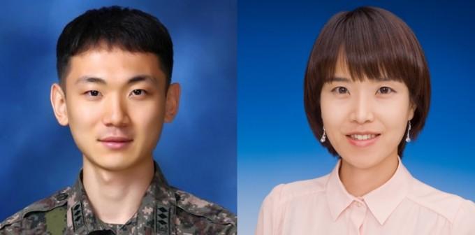 권현 소령(진)과 김정훈씨. KAIST 제공.