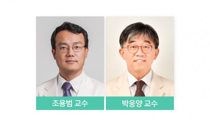 함께 연구에 참여한 조용범(왼쪽) 삼성서울병원 대장항문외과 교수와 박웅양 소장. 삼성서울병원 제공