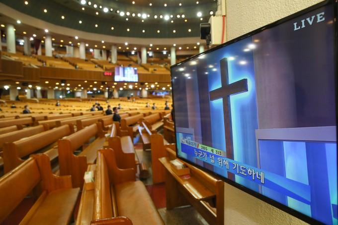 신종 코로나바이러스 감염증(코로나19)로 일반 교인들은 온라인 주일예배로 진행된 15일 서울 영등포구 여의도순복음 교회 대성전에서 목회자들만이 드문드문 자리에 앉아 주일 예배를 보고 있다. 연합뉴스 제공