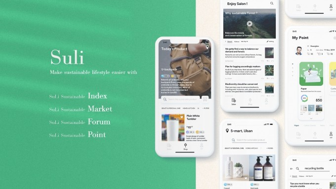 김 교수팀이 개발한 애플리케이션 ′술라이′는 소비자들이 제품의 지속가능성을 판단할 수 있는 지표를 제공해준다. UNIST 제공