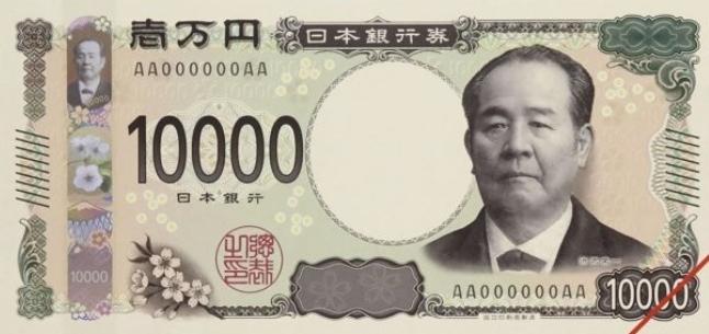 일본 재무성이 공개한 새 지폐 도안 견본.1000엔권에는 페스트균 연구자이자 파상풍 치료법 개발자인 기타사토 시바사부로(1853-1931년)가 실릴 예정이다. 일본 재무성 제공