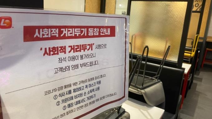 사회적거리두기 2.5단계가 적용됐던 2일 서울 동작구의 한 롯데리아 매장의 모습. 고재원 기자 jawon1212@donga.com