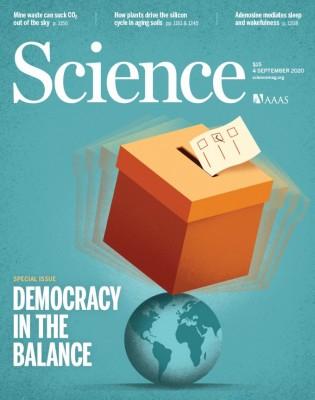 [표지로 읽는 과학]엄청난 돈 들이는 선거 전 캠페인, 그만큼 가치 있을까