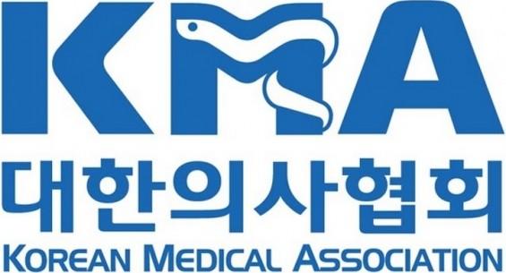 [의학게시판] 안덕선 의협 연구소장 세계의학교육연합회 부회장 재선