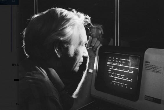 [김우재의 보통과학자]유전자은행은 원자폭탄 만든 연구소에서 시작했다