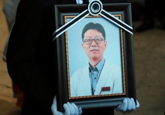 진료 중 숨진 임세원 교수 의사자 인정