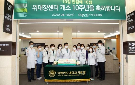 [의학게시판] 이대목동병원 위암대장암협진센터, 개소 10주년 온라인 건강강좌 外
