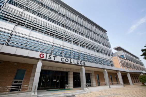 [과학게시판] GIST, 2021학년도 수시 입학전형 비대면 면접 실시 外