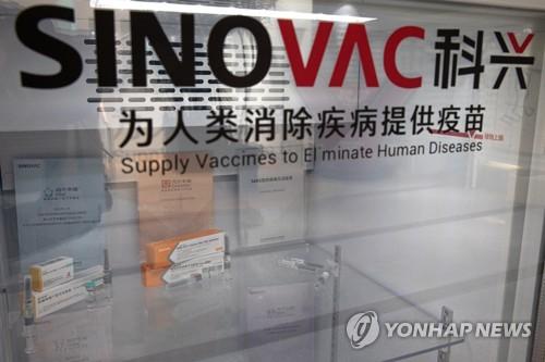 중국, 자체 개발 코로나 백신 '안전성'에 자신감…외신에 공개