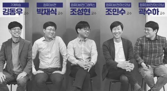[AI대학원 가이드](하) 교수·학생이 말하는 '합격비결'