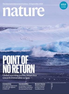 [표지로 읽는 과학] 녹아내린 남극 빙상 다시 돌아오지 못한다