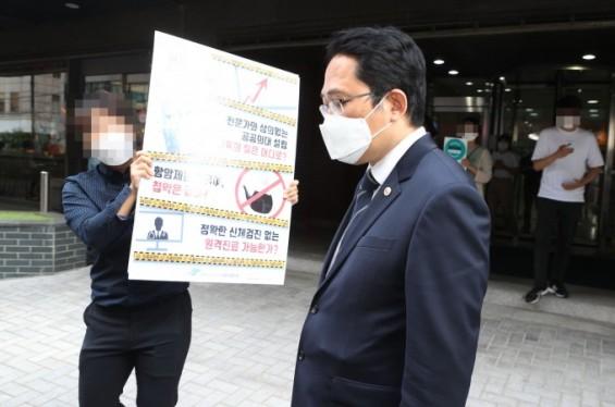 최대집 의협회장, 불신임안 '부결'