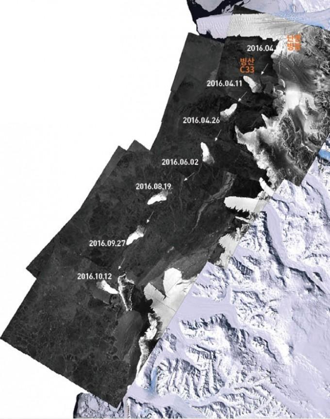 남극장보고과학기지에서 남서쪽으로 50km 떨어진 난센 빙붕에서 '빙산 C33'이 떨어져 나오는 모습이 아리랑 5호에 포착됐다.극지연구소 위성탐사·빙권정보센터 제공