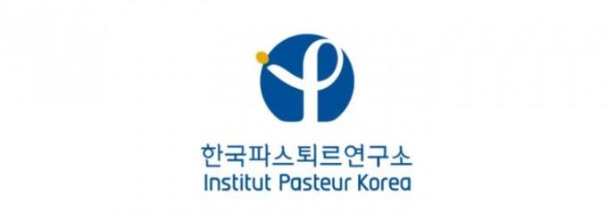 한국파스퇴르연구소 제공