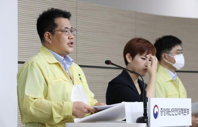 손영래 중앙사고수습본부 전략기획반장이 코로나19 정례브리핑에서 발언하고 있다. 연합뉴스 제공