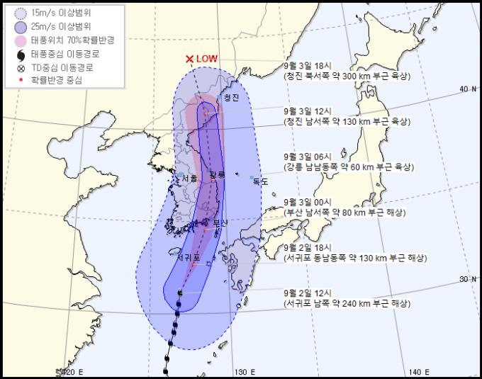 태풍 마이삭 이동 경로 예측. 기상청 제공.