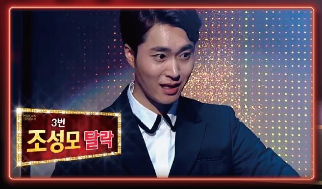 JTBC 히든싱어6 화면캡쳐