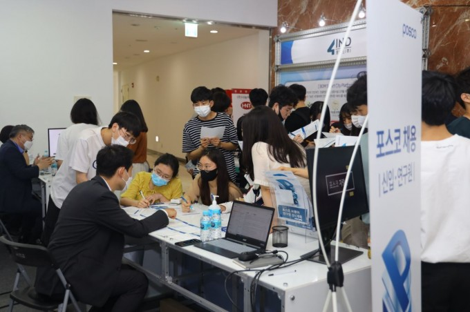올 7월 포스텍 인공지능(AI)대학원·연구원 개원식이 열렸다. 이날 행사에서는 기업들의 AI 인재 채용 설명회도 같이 진행됐다. 포스텍 제공