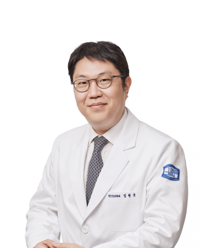 임현국 교수. 여의도성모병원 제공