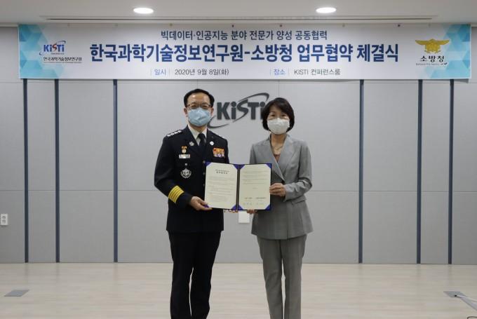 한국과학기술정보연구원 제공