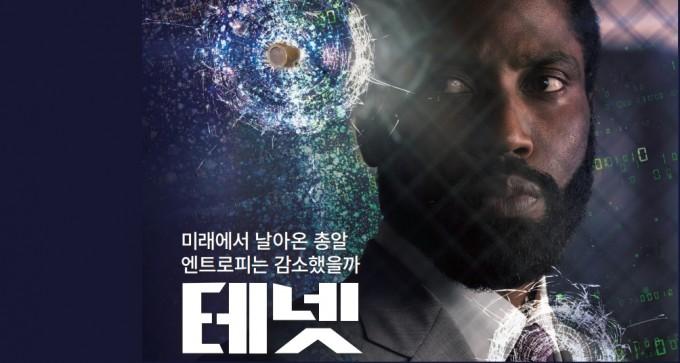 워너브라더스 제공