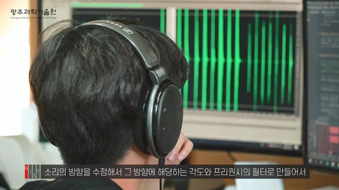 개인의 신체와 귀 특성에 맞춰 최적의 음질을 제공하는 데에도 지능형 청각 기술이 적용된다. 김 교수팀은 신체와 귀 형태를 사진 등으로 입력하면 자동으로 소프트웨어적 방법으로 음질을 최적화하는 기술을 개발했다. 동영상 캡쳐