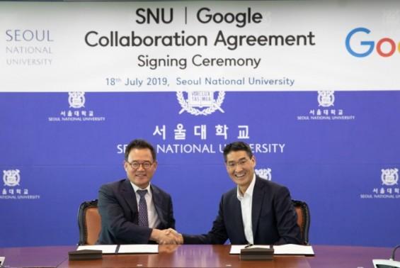 서울대-구글, AI 분야 협력 본격 스타트