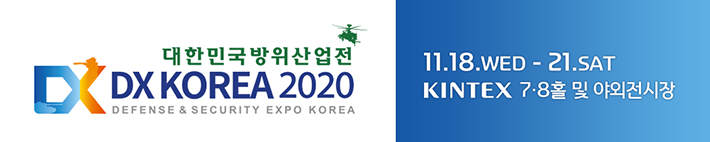 dx코리아 (데일리뉴스팀. 11월 18일까지)