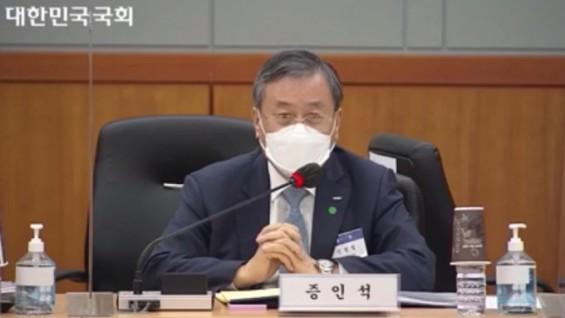 [2020 국감]무리한 고발 불기소 결론 신성철 총장
